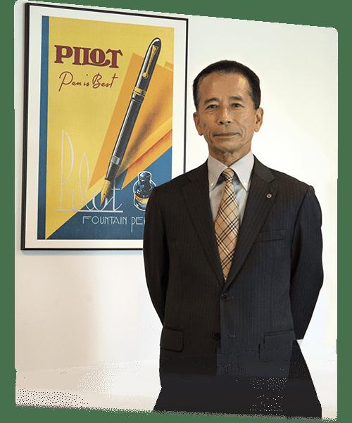 M. Yasuyuki KAZAOKA